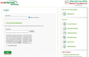 মিউচুয়াল ট্রাস্ট ব্যাংক ইন্টারনেট ব্যাংকিং   MTB Internet Banking