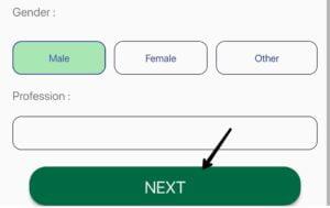 How to open Mcash Account | এম ক্যাশ একাউন্ট খোলার নিয়ম