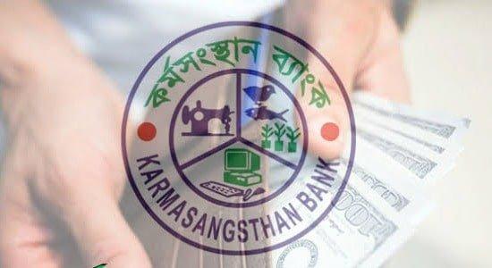KarmaShanstan Bank